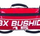 bushido power bag
